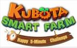 KUBOTA Smart Kids