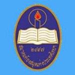 การประกวดห้องสมุดดีเด่น ประจำปี 2557