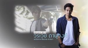 6 BANGKOK 2014